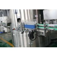 High Speed Plastic Bottle Beverage Packaging Machine Real Time 6000bph - 18000bph Manufactures