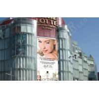 Commercial DIP P20 Outdoor Full Color LED Display Signs for Advertisement Manufactures