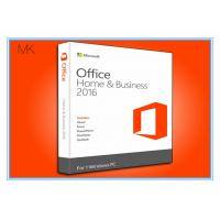 BRAND NEW IN BOX Microsoft Office Professional 2016 Product Key Home & Business / Pro Plus English Manufactures