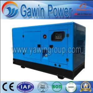 Weichai/Weifang Ricardo Sound Proof Diesel Power Generator Sets Manufactures