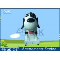 Coin Pusher Kiddy Ride Machine Lovely Dog Design For Kids Playground Manufactures