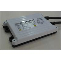 Quality DC 35W 55W Slim Digital Hid Ballast HID Electronic Ballast For cars for sale