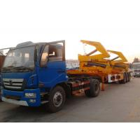 China Red 16Ton Truck Mounted Crane SQ16ZK4Q / Knuckle Truck Crane/crane truck/10ton/25ton truck crane on sale