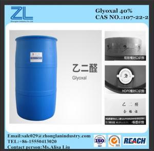 glyoxal 40%liquid (Formaldehyde <50 PPM) Manufactures