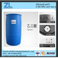 Glyoxal 40% liquid used as chelating agent,CAS NO.:107-22-2 Manufactures