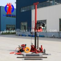QZ-3 portable geological engineering drilling rig Manufactures