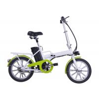 China Folding PAS Electric Bike Pedal Assist Sysytem Intelligent controller on sale