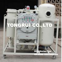 Used Hydraulic Turbine Oil Filtration Machine with CT Grade Explosion-Proof Manufactures