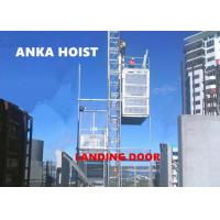 Hoistway Access Landing Door Construction Hoist Painted / Galvanized With Locking Bar Manufactures