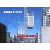 Hoistway access Landing door  with locking bar for Construction building hoist Manufactures
