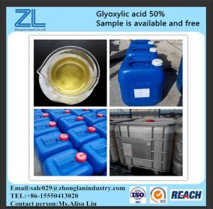 glyoxylic acid 50% /glyoxylic acid liquid Manufactures