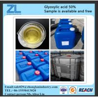 glyoxylic acid for hair Manufactures