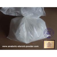 Oil Based Injectable Test E Powder 99% Purity Effective For Muscle Building Manufactures