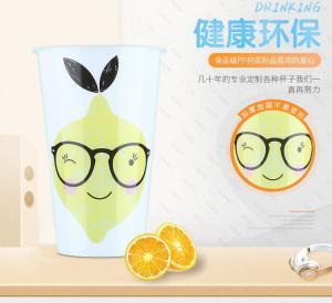 China Disposable Transparent Plastic Drinking Cups Custom Print Logo FDA Certification on sale