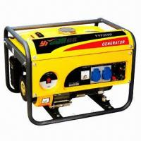 2000 to 2500W Brushless Single Phase 5.5hp Gasoline Generator with Copper/Aluminum Motor Manufactures