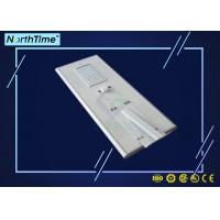 Cool White Aluminium Alloy Integrated Solar LED Street Light CE RoHS ISO Manufactures