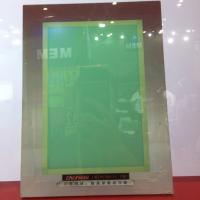 Polyester screen printing mesh SS150-380 mesh/inch-DN31micron for touch screen printing Manufactures