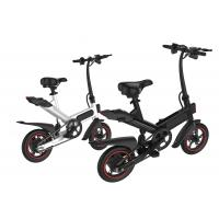 High Configuration Folding Travel Bike Foldable Electric Bicycle 100 * 45 * 73CM Manufactures
