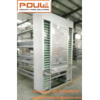 Buy cheap Poultry Farming H Type Battery Layer Chicken Cage Equipment with 84-224 Birds Hot Galvanized Steel Silver White from wholesalers