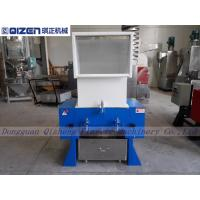 Normal Model Industrial Plastic Bottle Crushing Machine With Scissor Blades Manufactures