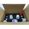 Bovine Interferon Gamma (IFNg) ELISA Kit Manufactures