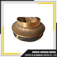 Quality Size Customized Brass Machined Parts , Water Pump Brass Impeller For Boats for sale