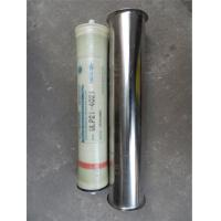 Quality Vontron 800GPD Reverse Osmosis Membrane ULP21/31-4021 For Water Treatment for sale