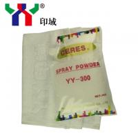 Guangzhou YY-300 spray dried powder for offset printing Manufactures