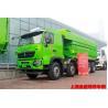 Buy cheap 31 Ton 380hp 12 Tires HOWO 8x4 Dump Truck 100km/H Sinotruk MC09.38-50 from wholesalers