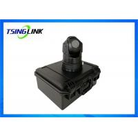 Outdoor Battery Power Wireless Ptz Surveillance Camera With 4G WiFi GPS TF Card Storage Manufactures