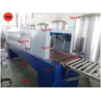PE film plastic bottle wrapper/ heat shrink packing machine from Chinacoal Manufactures