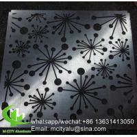 aluminum hollow panel carving panel sheet for curtain wall decoration Manufactures