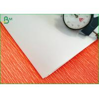 China Virgin Wood Pulp Offset Printing 80gsm Two-sided Paper Sheet For School Book Printing on sale