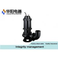 380 Voltage Submersible Water Pump For Sump Septic Tank 0.75 - 200 Kw Manufactures