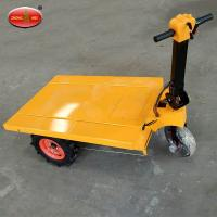 Self-Lifting 3 Wheel Cargo Motor Tricycle/Electric Tricycle Mini Dumper Manufactures