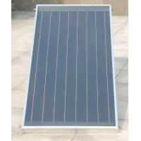 Buy cheap solar water heating flat plate collector from wholesalers