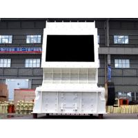 Barite Impact Rock Crusher / Hydraulic Impact Crusher With Assembled Heavy Duty Rotor Manufactures