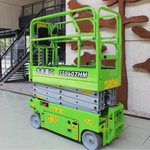 Electric Mini Scissor Lift 1.84m Length 230KG Platform Capacity CE Certification Manufactures