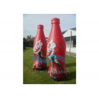 5M H Customized Inflatable Coke Bottle Logo Digital Printing Manufactures