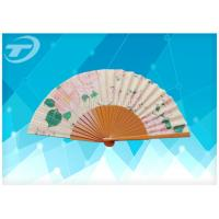 Advertising Wooden Folding Hand Fans With Painted wooden handle For Wedding Favors Manufactures