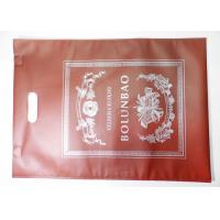 China Retail Packaging Custom Printed Shopping Bags Non Woven Laminated Plastic Film on sale