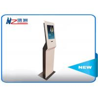 Cinema Ticket Vending Kiosk With Keyboard , Self Service Ticket Vending Machines Manufactures