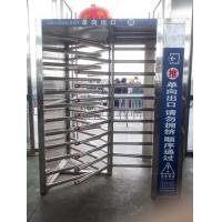 Full height 100% security revolving gate for prison/army defense application Manufactures
