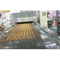 Small Capacity Automatic Industrial Biscuit Making Machine For Wide Range Shapes Manufactures