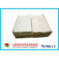 Multi - Use Medline Dry Wipes , Pure Cotton / Viscose Personal Patient Cleansing Wipes Manufactures