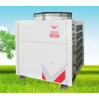 Anti corrosion resistance heat pump Manufactures