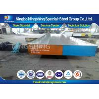 Buy cheap DIN 1.2083 Plastic Mold Steel / Stainless Steel Forged Blocks from wholesalers