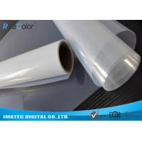 China Positive Screen Printing Transparency Film , Textile Printing Waterproof Inkjet Transparency Film on sale