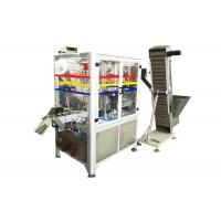 Flip Top Cap Assembly Machine / Full Automatic Plastic Cap Closing Machine Manufactures