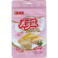Three Side Seal Food Zipper Pouch Flexible Plastic Packaging Gravure Printing Manufactures